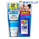 メンズビオレ ディープオイルクリア洗顔+デオドラントボディウォッシュM(130g)