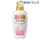 エモリカ フローラルの香り 本体(450mL)