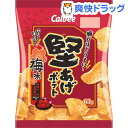 堅あげポテト 梅味(63g)[お菓子 おやつ]