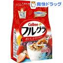 【訳あり】カルビー(calbee) フルグラ(800g)【フルグラ】[カルビー フルグラ 800g フルーツグラノーラ]