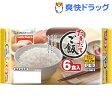 たきたてご飯コンパクト 国産米使用(180g*6食入)【たきたてご飯】[レトルト インスタント食品]