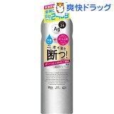 【企画品】エージーデオ24 パウダースプレー 無香性 XL(240g)