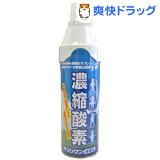 オカモト サンソクン 濃縮酸素(5L)