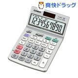 カシオ スタンダード電卓 JF-100GT(1コ入)