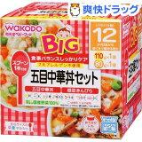 ビッグサイズの栄養マルシェ 五目中華丼セット(110g+80g)