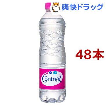 コントレックス(500mL*24本入*2コセット)【コントレックス(CONTREX)】