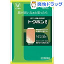 【第3類医薬品】トクホンE(120枚入)【トクホン】