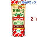 カゴメ 有機トマトケチャップ(300g*2コセット)【カゴメトマトケチャップ】
