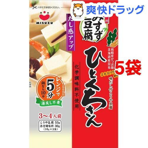乾物, 高野豆腐  (3-45)