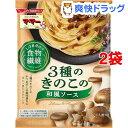 マ・マー あえるだけパスタソース 1/3日分の食物繊維 3種のきのこ 和風ソース(140g*2コセッ