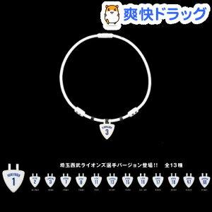 コラントッテ ワックルネック Ge+ 埼玉西武ライオンズ 11 岸孝之モデル Mサイズ / コラントッテ...