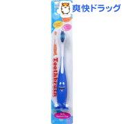 スマイリー 歯ブラシ