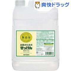 ミヨシ石鹸 無添加 衣類のせっけん(5L)【ミヨシ無添加シリーズ】[ミヨシ 液体洗剤 ベビー用…