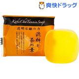 柿茶タンニン マイルドクリアソープ(20g)