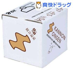 飲む温泉 観音温泉 バッグインボックス(20L)【送料無料】