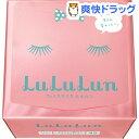ルルルン バランスうるおいタイプ(42枚(エッセンス480ml))【ルルルン(LuLuLun)…