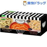 クノール スープデリ バラエティ18袋 通販向(18袋入)