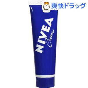 ニベアクリーム チューブ(50g)花王【ニベア】[ニベアクリーム チューブ ボディケアクリーム…