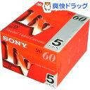 ソニー ミニDVカセット 5DVM60R3(5本入)【SONY(ソニー)】