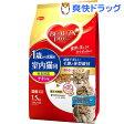 ビューティープロ キャット 成猫用 1歳から チキン味(1.5kg)【ビューティープロ】[キャットフード ドライ 国産 無着色]