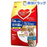 ビューティープロ キャット 成猫用 1歳から チキン味(1.5kg)【d_beauty】【ビューティープロ】
