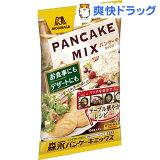 森永 パンケーキミックス(150g*4袋入)