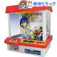 ポケットモンスター ポケモンクレーン モンコレキャッチャー(1セット)【送料無料】
