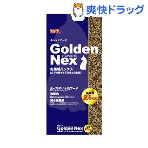 ゴールデンネックス キャット ドライ お魚味ミックス / ゴールデンネックス / キャットフード ...