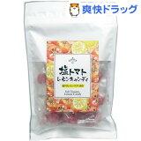 塩トマト レモンキャンディー(90g)