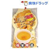 国産 しょうがスープ(12食入)