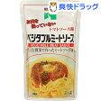 三育フーズ ベジタブルミートソース(180g)[パスタソース レトルト レトルト食品]