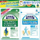 小林製薬の栄養補助食品 グルコサミンコンドロイチン硫酸ヒアルロン酸+カルシウムMg(240粒)
