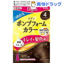 ビゲン ポンプフォームカラー つめかえ剤 4 ライトブラウン(50mL+50mL)【ビゲン】