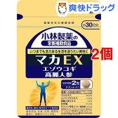 小林製薬の栄養補助食品 マカEX(60粒*2コセット)【小林製薬の栄養補助食品】[マカ 小林製薬]【送料無料】