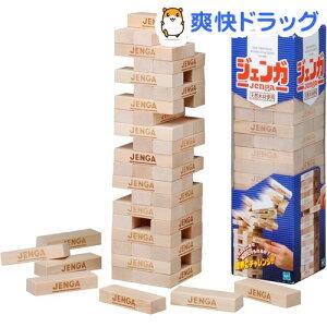 ジェンガ / おもちゃ☆送料無料☆ジェンガ(1セット)[おもちゃ]【送料無料】