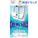 iPhone7PLus ガラス 9H 全面 U-COVER BLカット...