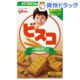 ビスコ 小麦胚芽入り(5枚*3袋入)