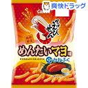 かっぱえびせん めんたいマヨ味(70g)
