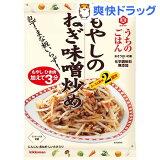キッコーマン うちのごはん おそうざいの素 もやしのねぎ味噌炒め(90g)