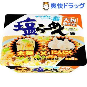 サッポロ一番 塩らーめん味 大判焼そば 太麺にんにく仕上げ(1コ入)【サッポロ一番】