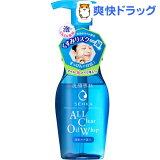 洗顔専科 オールクリアオイルホイップ(150mL)