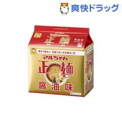 マルちゃん 正麺 醤油味(5食入)【マルちゃん正麺】[インスタントラーメン]