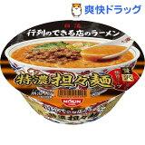 行列のできる店のラーメン 特濃担々麺(1コ入)