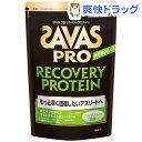 ザバス プロ リカバリープロテイン グレープフルーツ味(420g(約14食分))【ザバス(SAVAS)】