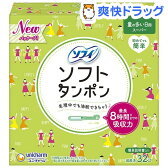 ソフィソフトタンポン スーパー(32コ入)【ソフィ】[生理用品]