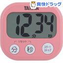 タニタ でか見えタイマー フランボワーズピンク TD-384-PK(1台)【タニタ(TANITA)】