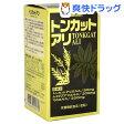トンカットアリ(75粒)【マルマン】[サプリ サプリメント トンカットアリ]【送料無料】