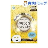 ビタミンC誘導体 パックマスク(1枚入*3包)