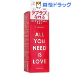 ALL YOU NEED IS LOVE ヒトフェロモン入りミスト(30mL)【送料無料】