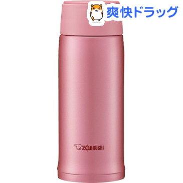 象印 ステンレスマグTUFF SM-NA36-PA ピンク(1コ入)【象印(ZOJIRUSHI)】